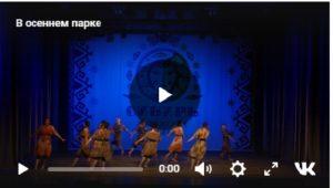 международный танцевальный конкурс грани таланта