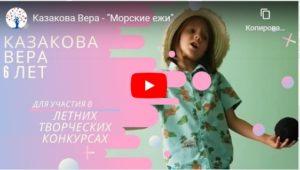 конкурс родная природа международный для детей с бесплатным дипломом