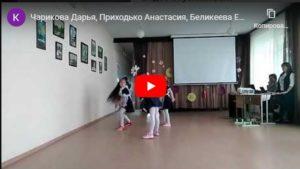танцевальный всероссийский конкурс грани таланта