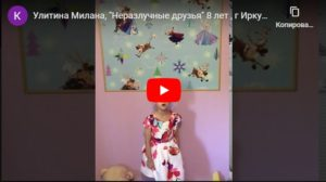 конкурс вокальный всероссийский для детей с бесплатным дипломом