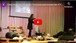 конкурс дети войны всероссийский и международный для детей с бесплатным дипломом