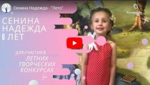 конкурс царство ягод всероссийский для детей с дипломом
