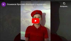 конкурс великая отечественная война всероссийский