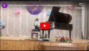 конкурс инструментальное исполнительство международный для детеей с дипломом
