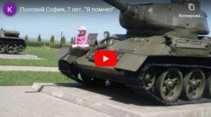 конкурс сыны и дочери отечества всероссийский для детей с дипломом