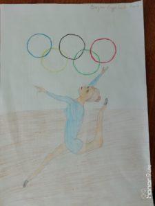 конкурс мир спорта всероссийский для детей с дипломом