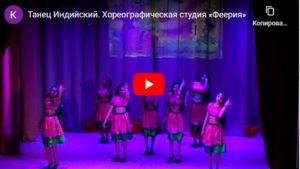 танцевальный дистанционный конкурс грани таланта для детей с дилпомом