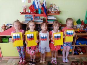 конкурс я гражданин россии всероссийский для детей с дипломом
