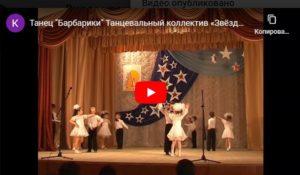 всероссийский танцевальный конкурс грани таланта для детей с бесплатным дипломом