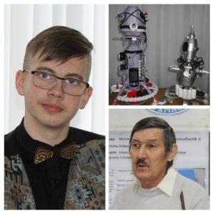 конкурс бескрайний космос междунароный для детей с дипломом