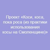 конкурс проектов всероссийски