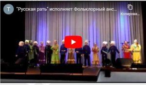конкурс вокальный всероссийский для детей с дипломом