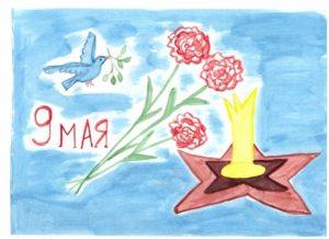 конкурс великая отечественная война всероссийский для детей с бесплатным дипломом