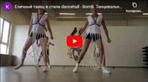танцевальный конкурс всероссийский для детей с бесплатным дипломом для педагога