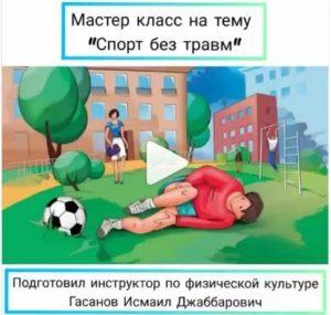конкурс здоровье всероссийский для детей с бесплатным дипломом