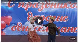 вокальный конкурс всероссийский для детей с бесплатным дипломом педагогу