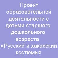 конкурс проектов для педагогов всероссийский