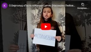 конкурс дети войны всероссийский для детей с бесплатным дипломом педагогу