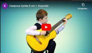 конкурс инструментальное исполнительство международный