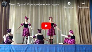 всероссийские танцевальные конкурсы