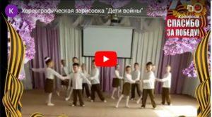 конкурс дети войны международный с бесплатным дипломом педагогу