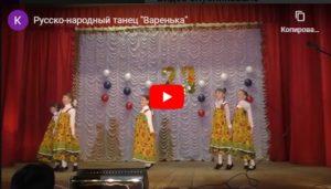 танцевальный конкурс международный для деей с бесплатным дипломом педагогу