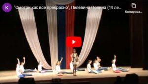 конкурс вокальный всероссийский для детей