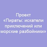 конкурс проектов всероссийский для детей с бесплатным дипломом