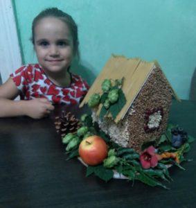 конкурс осенняя сказка всероссийский для детей с бесплатным дипломом