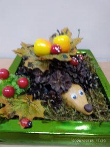 всероссийский конкурс осень для детей с бесплатным дипломом педагогу