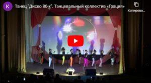 танцевальный конкурс для детей всероссийский с бесплатным дипломом