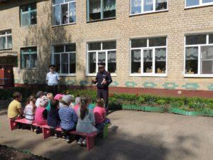 конкурс пдд всероссийский для детей с дипломом