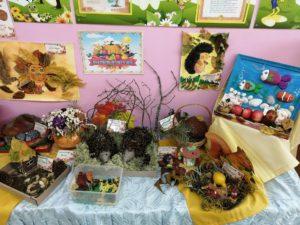 конкурс дары осени всероссийский для детей с дипломом
