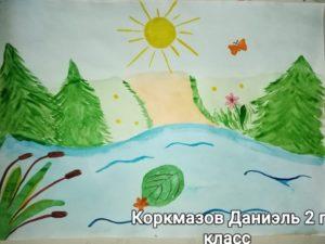 конкурс краски лета всероссийский