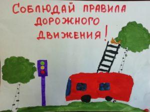 конкурс пдд всероссийский бесплатные дипломы