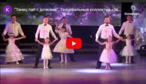 конкурс танцевальный всероссийский для детей с бесплатным дипломом