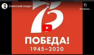 конкурс день победы всероссийский для детей с бесплатным дипломом