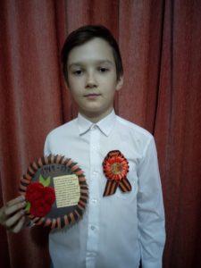 конкурс великая война великая победа всероссийский для детей с бесплатным дипломом педагогу