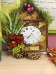 конкурс поделок осень всероссийский для детей с бесплатным дипломом педагогу