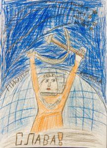конкурс бескрайний космос всероссийский для детей с бесплатным дипломом