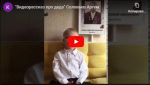 конкурс спасибо деду за победу всероссийский для детей с бесплатным дипломом