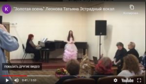 конкурс вокальный осень международный с бесплатными дипломами