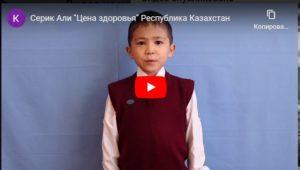 конкурс здоровье международный с бесплатными дипломами для детей