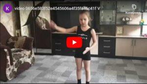 всероссийский танцевальный конкурс