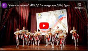 международный дистанционный танцевальный конкурс