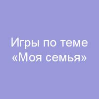 конкурс я гражданин россии всероссийский для детй с бесплатным дипломами