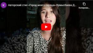 конкурс моя родина всероссийский для детей с бесплатными дипломами