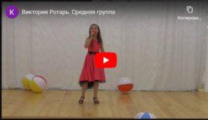 конкурс вокальный международный для детей с бесплатными дипломами