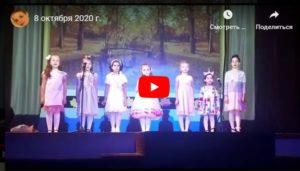 конкурс вокальный всероссийский