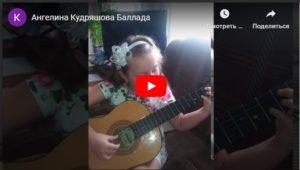 всероссийский инструментальный конкурс